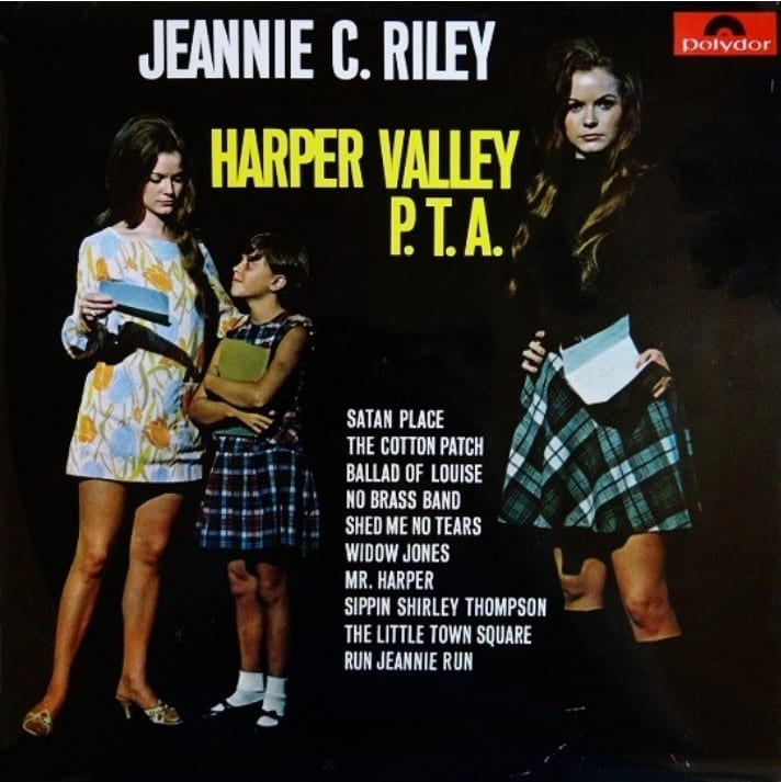 Jeannie C. Riley - Harper Valley P.T.A. The Very Best Of Jeannie C. Riley (24 Original Recordings) (1999) CD 8