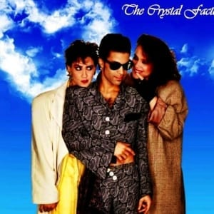 Prince - The Crystal Factory (Dream Factory / Crystal Ball / Camille 4Ever) (1987) 3 CD SET 72