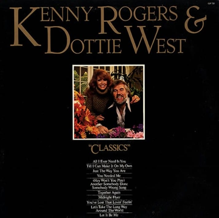 Kenny Rogers & Dottie West - Every Time Two Fools Collide (CANADA VERSION) (1993) CD 8
