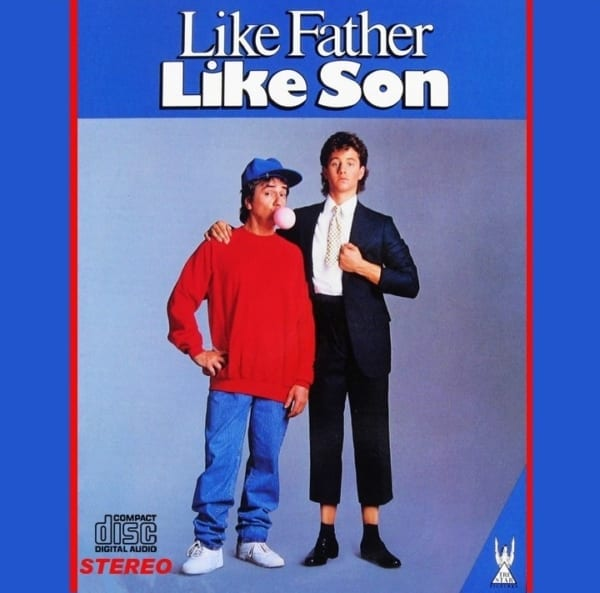 Like Father, Like Son - Original Soundtrack (UNRELEASED) (1987) CD 1