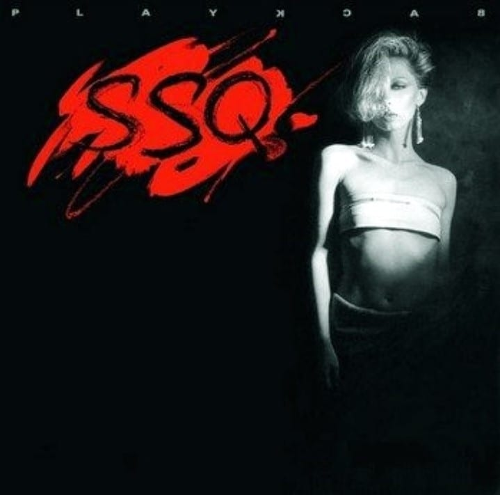 SSQ (Stacey Q) ‎- Jet Town Je t'aime (2020) CD 8
